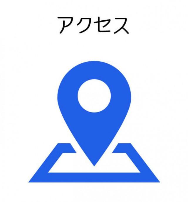 瑞江駅からこみやま整体院へのアクセス